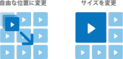 fabricvideo_tokutyou2_1.pngのサムネイル画像のサムネイル画像のサムネイル画像