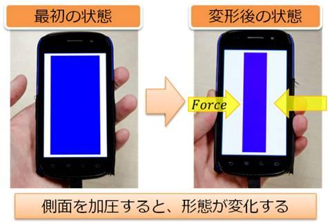 nozima_subject2.jpg