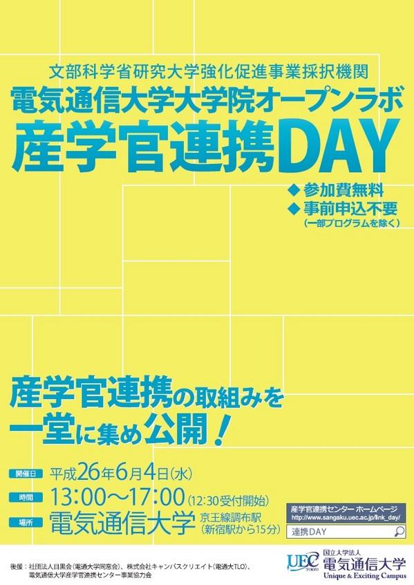 2014sangaku10.jpg
