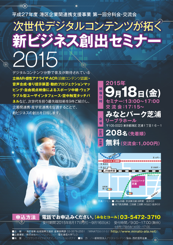 20150817085343.png
